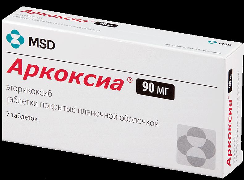 Аркоксиа: инструкция по применению таблеток