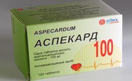 Аспекард кардио