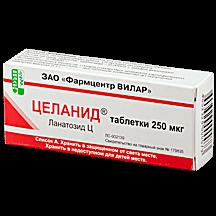Целанид: инструкция по применению таблеток