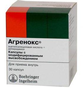 Агренокс