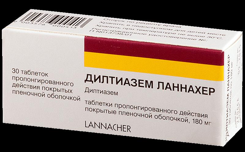 Дилтиазем Ланнахер: инструкция по применению таблеток