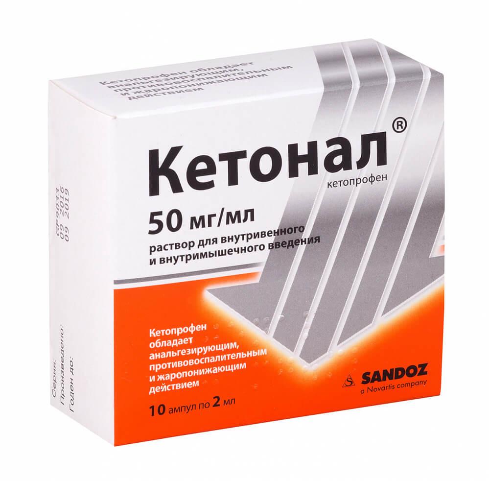 Кетонал: инструкция по применению геля и раствора