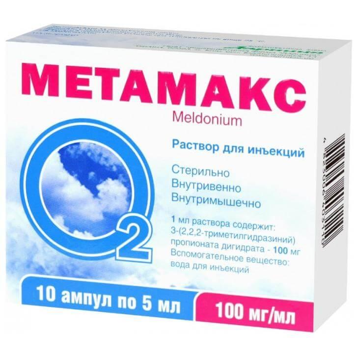 Метамакс: инструкция по применению капсул