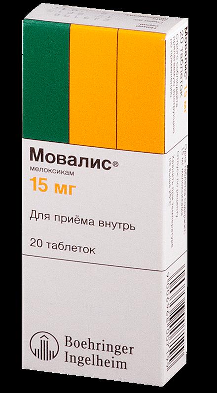 Мовалис: инструкция по применению таблеток