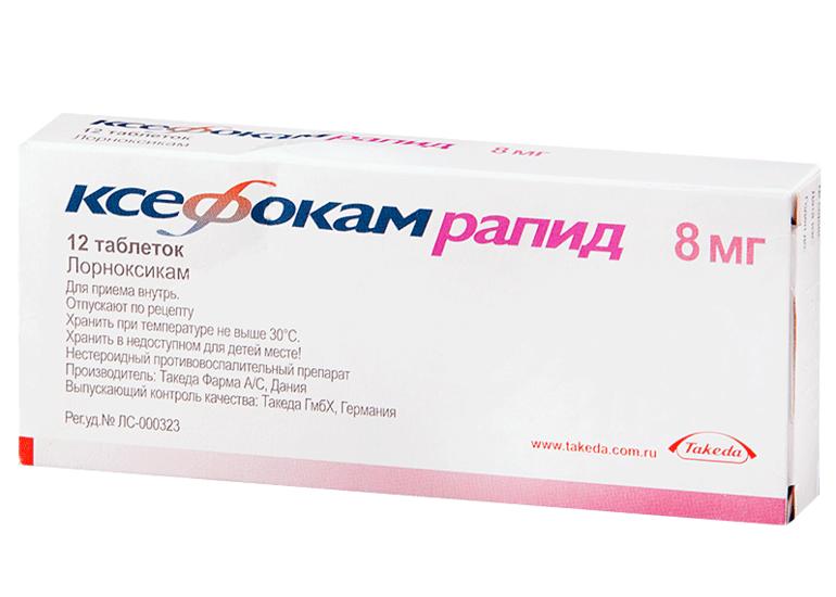 Ксефокам рапид: инструкция по применению таблеток