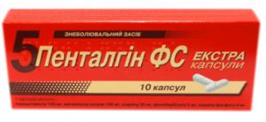 Пенталгин ФС