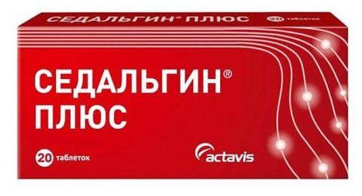 Седальгин плюс: инструкция по применению таблеток