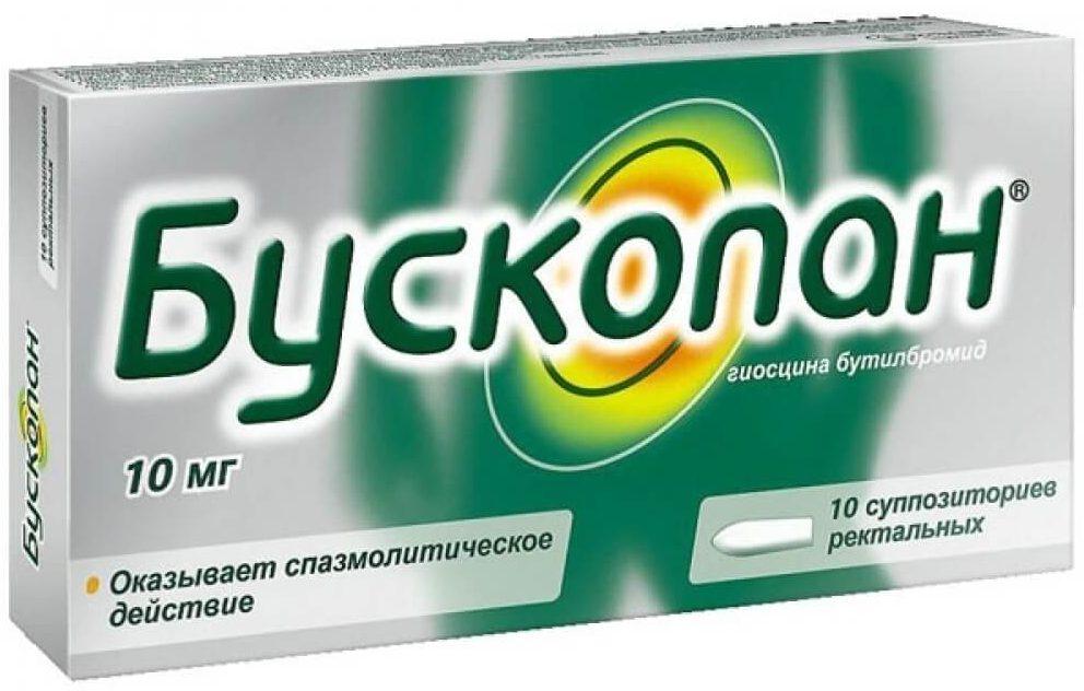 Бускопан: инструкция по применению таблеток