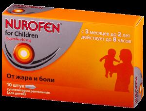Нурофен свечи для детей: особенности применения