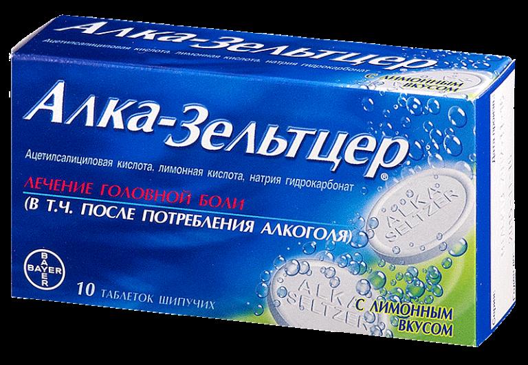 ЦИТРАМОН УЛЬТРА таблетки - инструкция по применению, цена ...
