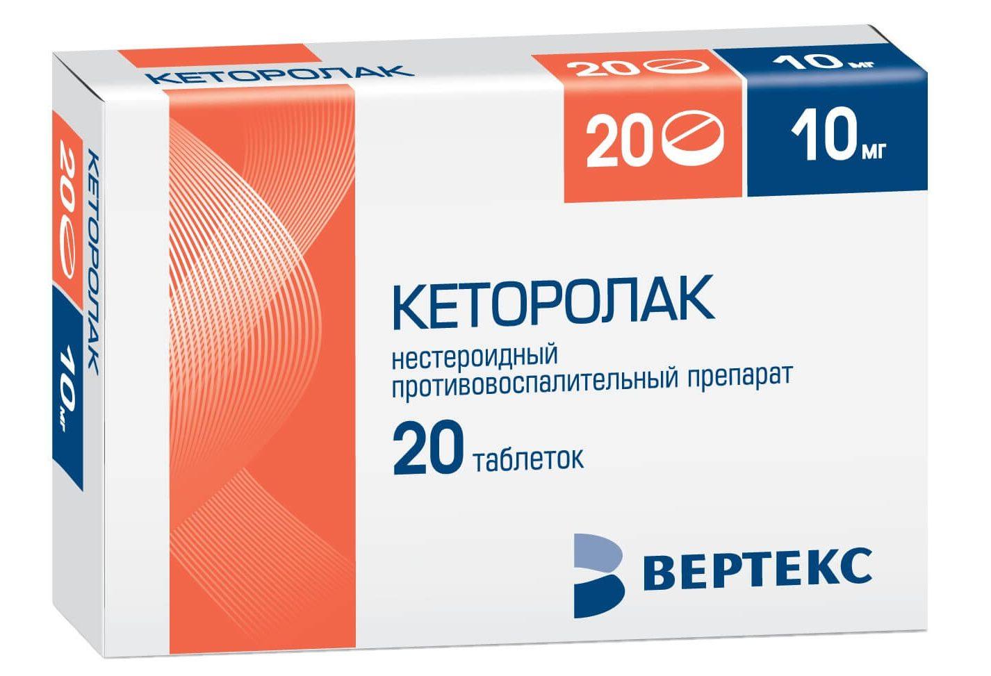 Кеторолак: инструкция по применению раствора и таблеток
