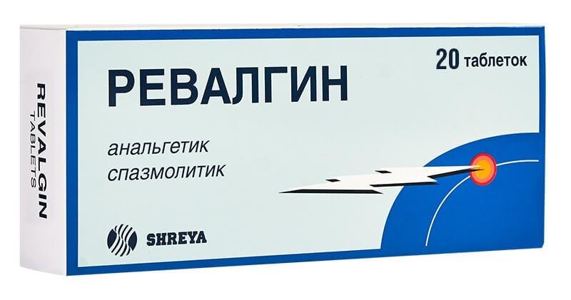 Ревалгин: инструкция по применению таблеток и уколов