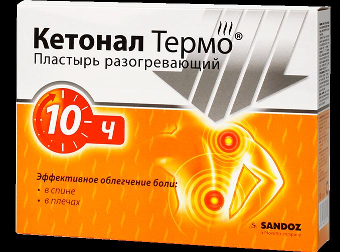 Кетонал Термо: инструкция по применению пластыря