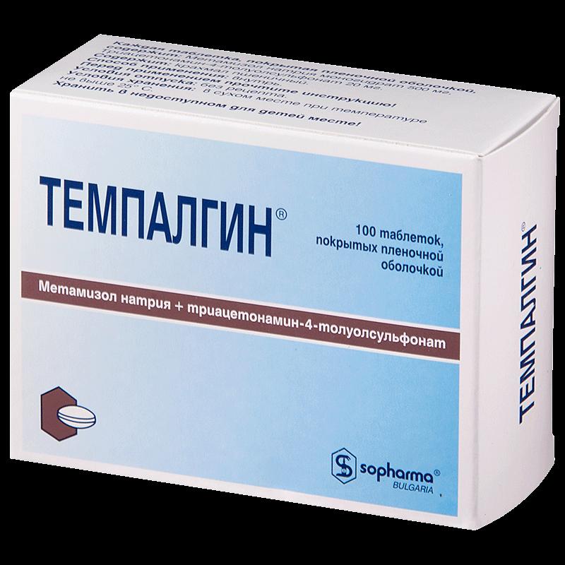 Темпалгин: инструкция по применению таблеток