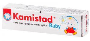 камистад беби