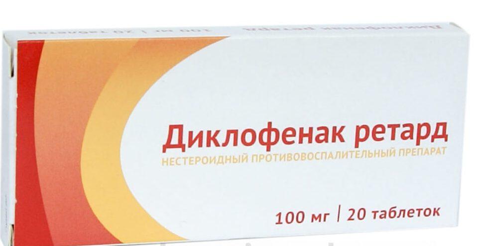 Диклофенак Ретард: инструкция по применению таблеток