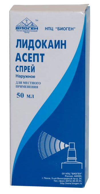 Лидокаин Асепт: инструкция по применению спрея