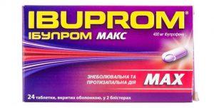 Ибупром