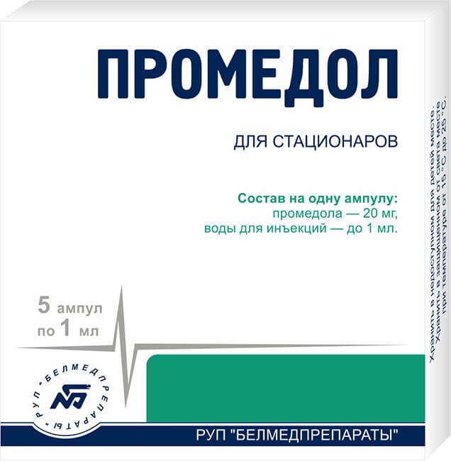 Промедол: инструкция по применению таблеток и раствора