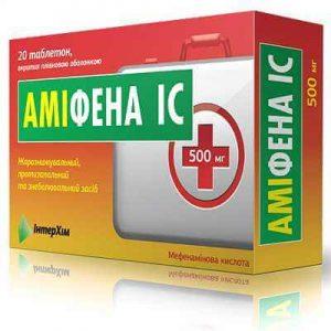 Амифена IC