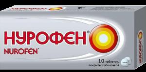 Нурофена