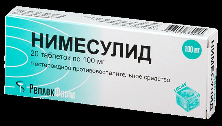 Нимесулид: инструкция по применению таблеток
