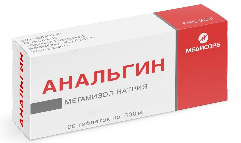 Анальгин: инструкция по применению таблеток и раствора