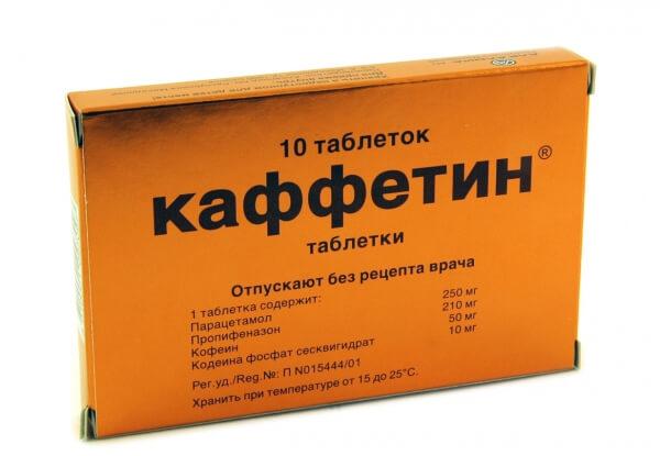 Каффетин: инструкция по применению таблеток