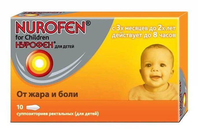 Детский Нурофен: инструкция по применению