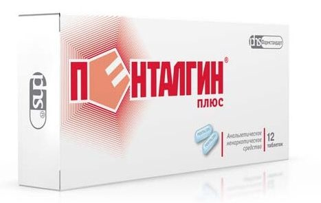 Пенталгин плюс: инструкция по применению таблеток