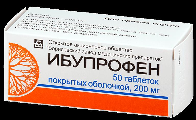 Ибупрофен: инструкция по применению таблеток и уколов