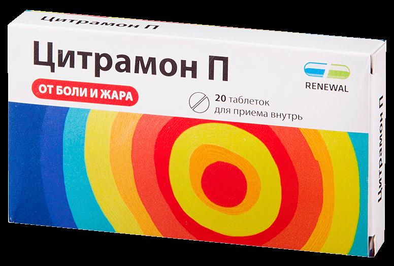 Цитрамон: инструкция по применению таблеток