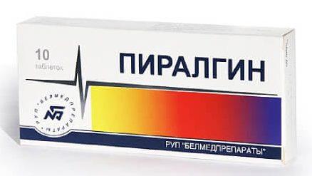 Пиралгин: инструкция по применению таблеток