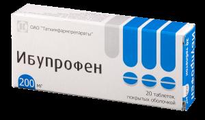 Характеристика Ибупрофена