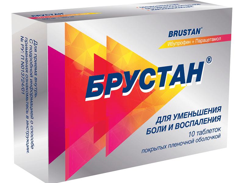 Брустан: инструкция по применению таблеток