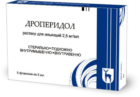 Дроперидол: инструкция по применению раствора